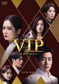 VIP-迷路の始まりー DVD-BOX2 [ チャン・ナラ ]