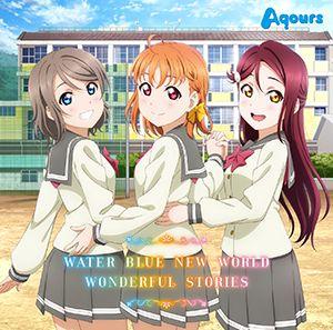 WATER BLUE NEW WORLD/WONDERFUL STORIES [ Aqours ]
