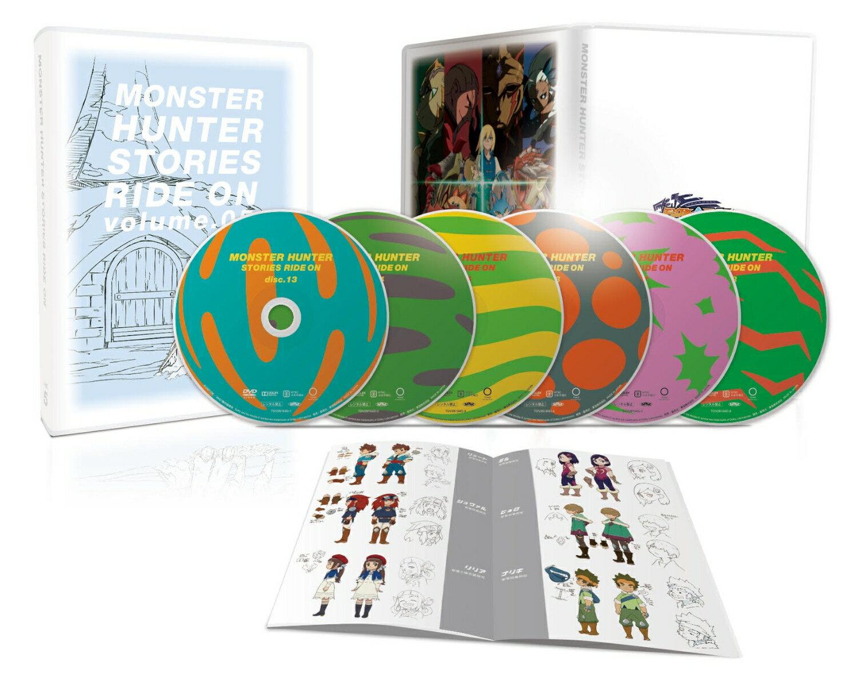 モンスターハンター ストーリーズ RIDE ON Blu-ray BOX Vol.5【Blu-ray】 [ 田村睦心 ]