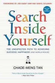 SEARCH INSIDE YOURSELF(B) [ CHADE-MENG TAN ]