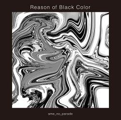 Reason of Black Color