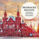 【輸入盤】モスクワの夜〜ロシア民謡集 赤星赤軍合唱団