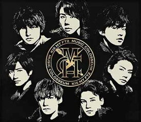 MUSIC COLOSSEUM (通常盤) [ Kis-My-Ft2 ]