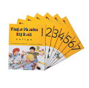 Finger Phonics Big Books Set
