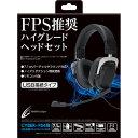 CYBER ・ ゲーミングヘッドセット ハイグレード ( PS4 用) ブラック