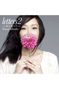 letters2(仮)