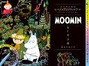 MOOMIN ムーミン谷 ポストカード (大人のためのヒーリングスクラッチアート) [ アイソトープ ]