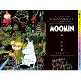MOOMIN ムーミン谷 ポストカード ([バラエティ] 大人のためのヒーリングスクラッチアート)