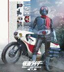 仮面ライダー Blu-ray BOX 1【Blu-ray】