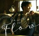 【先着特典】Go with the Flow (初回限定盤B CD+DVD) (ポストカード付き) [ 木村拓哉 ]