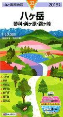 八ヶ岳(2019年版)