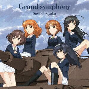 Grand symphony [ 佐咲紗花 ]