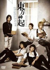 All About 東方神起 Season 2 [ 東方神起 ]