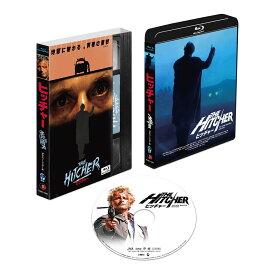 ヒッチャー HDニューマスター版【Blu-ray】 [ C・トーマス・ハウエル ]