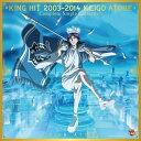 KING HIT 2003-2014 KEIGO ATOBE Complete Single Collection [ 跡部景吾 ]