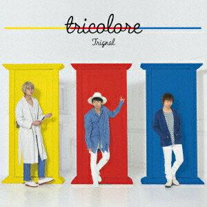 tricolore [ Trignal ]