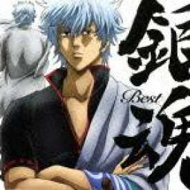 銀魂BEST [ (アニメーション) ]