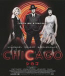 シカゴ【Blu-ray】