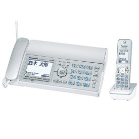 Panasonic デジタルコードレス普通紙ファクス(子機1台付き)(シルバー) KX-PD315DL-S