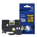 TZeテープ おしゃれテープ プレミアムタイプ TZe-PR831