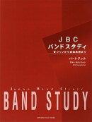 JBC バンドスタディ JBC バンドスタディ パートブック アルトサクソフォン