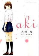 aki(1)