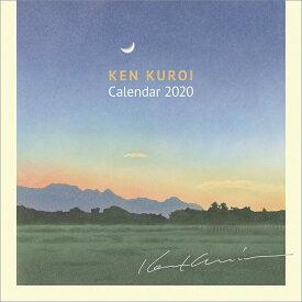 黒井健(2020年1月始まりカレンダー)