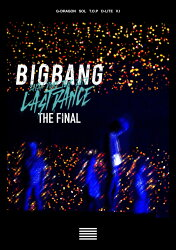 BIGBANG JAPAN DOME TOUR 2017 -LAST DANCE- : THE FINAL(DVD2枚組 スマプラ対応)