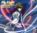 My Light-THE BEST OF KUNIMITSU TEZUKA SINGLES COLLECTION- (限定盤)