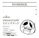 【楽天ブックス限定先着特典】リビングデッド (初回限定盤 CD+GOODS) (オリジナルステッカー(E)付き)