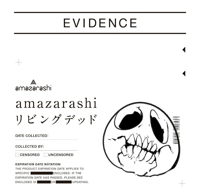 【楽天ブックス限定先着特典】リビングデッド (初回限定盤 CD+GOODS) (オリジナルステッカー(E)付き) [ amazarashi ]