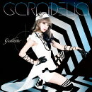 grilletto (初回限定盤 CD+DVD)