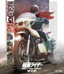 仮面ライダー Blu-ray BOX 2【Blu-ray】