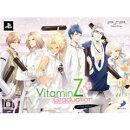 VitaminZ Graduation Limited Edition