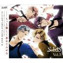 「SolidS」vol.3 [ (アニメーション) ]