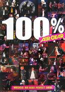 100% Air gear