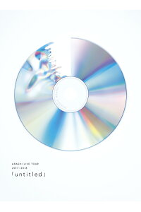 ARASHILIVETOUR2017-2018「untitled」(初回限定盤DVD)[嵐]