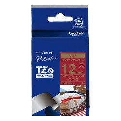 リボンテープ ワインレッド TZe-RW34