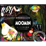 MOOMIN ムーミン谷の物語 トーベ・ヤンソンの世界 ([バラエティ] 大人のためのヒーリングスクラッチアート)