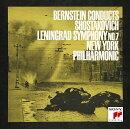 ショスタコーヴィチ:交響曲 第7番「レニングラード」