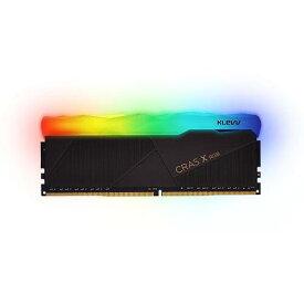 KLEVV CRAS X RGB OCゲーミングメモリ RGBライティング対応 DDR4 3200 288pin16GBx2枚組
