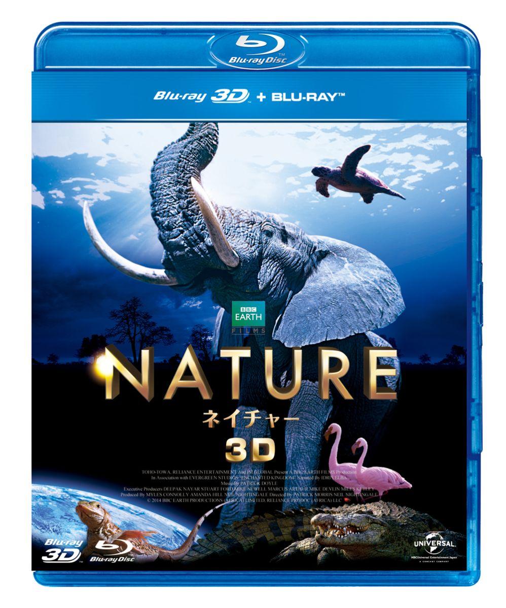 ネイチャー 3D&2D Blu-rayセット【Blu-ray】 [ (ドキュメンタリー) ]