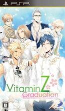 VitaminZ Graduation 通常版