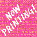 20200101 (初回限定・観る盤 CD+DVD) [ 香取慎吾 ]