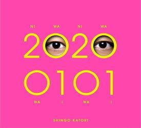 20200101 (初回限定・観るBANG! CD+DVD) [ 香取慎吾 ]
