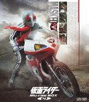 仮面ライダー Blu-ray BOX 4【Blu-ray】