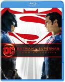 バットマン vs スーパーマン ジャスティスの誕生 <スペシャル・パッケージ仕様>(期間限定)【Blu-ray】