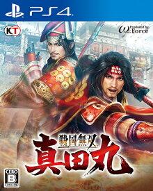 戦国無双 ~真田丸~ PS4版