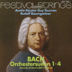 CREST 1000 349::J.S.バッハ:管弦楽組曲(全4曲) [ バウムガルトナー/ルツェルン弦楽合奏団 ]