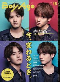 BoyAge-ボヤージュー vol.15 (カドカワエンタメムック)
